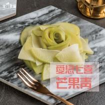 【樂乃農場】芒果青 - 愛戀七喜 (300g/包)