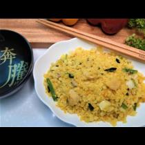 薑黃雞肉白花菜米